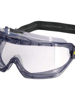 Очки защитные GALERAS, с прозрачными линзами
